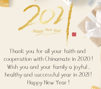 Happy New Year_WPS图片